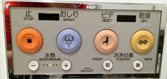 Tokyo toilet buttons
